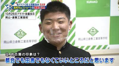 中日ドラフト4位・福島章太投手、名古屋の印象は…「めちゃくちゃ都会ってわけでもなくて田舎でもなくて、いいところだと思います」