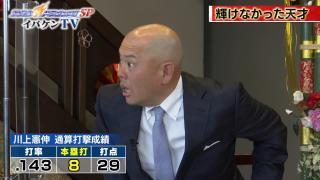 小田幸平さん、川上憲伸さんに通算ホームラン数で負けてしまう…