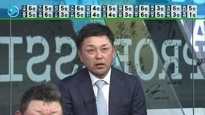 谷繁元信さんは中日ドラゴンズをAクラス予想!「試合のポイントっていうのが多分そろそろ分かってくるころ」