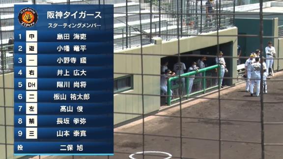 7月23日(金) ファーム公式戦「阪神vs.中日」【試合結果、打席結果】 中日、1-4で敗戦… 終盤にリリーフ陣がつかまり連勝は4でストップ…