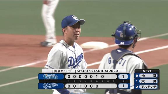 中日・松葉貴大、勝ち星付かずも7回1失点の快投!「自分らしく低めにボールを集めることができたと思います」 与田監督「本当に安心して見ていられました」【投球結果】