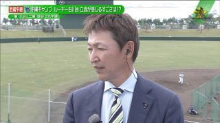 レジェンド・立浪和義さんが中日ドラ1石川昂弥のバッティングを大絶賛!「直すところがない。完璧と言っていいくらい」