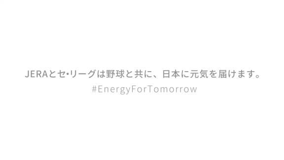 中日・与田監督「みんな、準備はいいか!?」 巨人・原監督「とっくにできてるぜ!」 DeNA・ラミレス監督「ゼッコウチョーーー!」【動画】