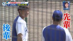 中日・大島洋平「根尾は『やっぱり首位打者獲りたいです』と言っていた」