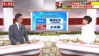レジェンド・立浪和義さんが語る『ドラゴンズが優勝するために大切なこと』