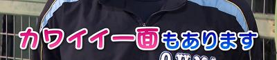 中日ドラフト3位・土田龍空選手「1人で帰るのが寂しいからホームまで付いてきて…」