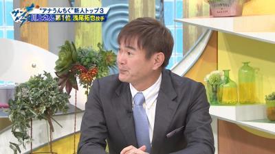 """中日・浅尾拓也コーチの""""イケメン伝説"""" ファンが午前2時から…"""