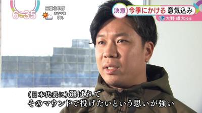 中日・大野雄大投手、今季にかける意気込み「1番!」 チームで優勝、個人でタイトル獲得、東京五輪で金メダル