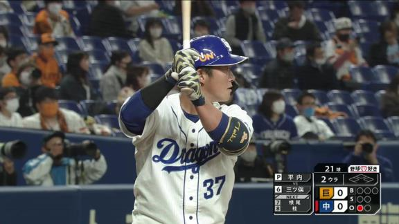 中日・三ツ俣大樹、驚異の出塁能力!スタメン出場でも1安打2出塁! ここまでの出塁率は…?【打席結果】