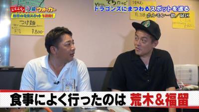 夜中の2時に森野将彦さんが目撃…こっそりとトレーニングルームで素振りをしていたという選手とは?