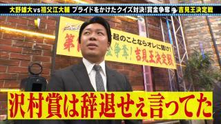 中日・大野雄大投手「かわいいやつですよね」 祖父江大輔投手「おいっ!」
