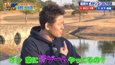 中日・木下拓哉と高橋周平、『ハンバーグ師匠』になる【動画】