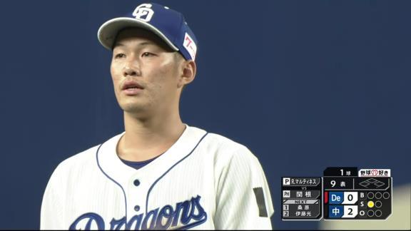 Q.9回の守備では涙を流しているようにみえた 中日・京田陽太選手「バレました?」