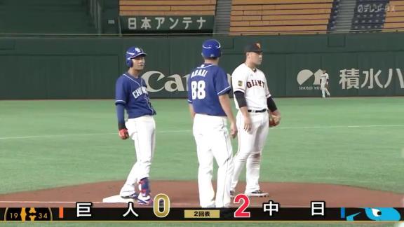 中日・溝脇隼人、今季初スタメンで先制の2点タイムリースリーベースを放つ!「梅津がつないでくたれ打席なので、なんとか打ちたいと思い打席に入りました」【動画】