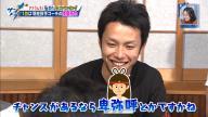 中日・浅尾拓也コーチ(当時23歳)「生まれ変わるとしたら…チャンスがあるなら卑弥呼とかですかね」