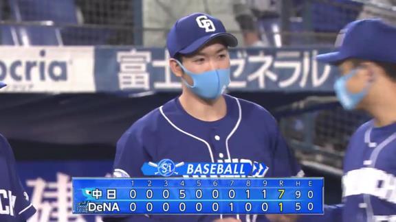 中日・与田監督「オースティンのホームランまではベンチでも…色々な期待をしていました…」