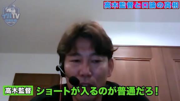 井端弘和さんが高木守道さんとの口論を語る「『なんだ!その態度は!』って怒られました」【動画】