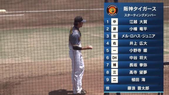 5月6日(木) ファーム公式戦「中日vs.阪神」【試合結果、打席結果】 中日2軍、1-2で敗戦…あと1本が出ず、終盤の逆転負けで連勝は8でストップ…