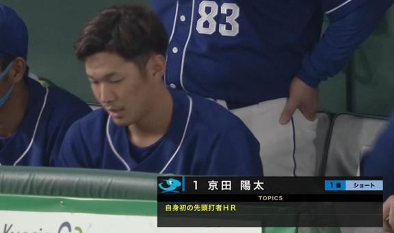 中日・京田陽太、1試合2本塁打!!! 初球先頭打者ホームラン&2ランホームランを放つ!!!【動画】