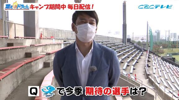 井端弘和さん「浅村選手は石垣選手に教えたけど『まだまだ下半身が弱い』というふうに言っていた」【動画】