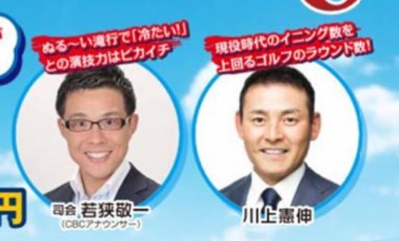 中日・大野雄大投手、禁酒…わずか3ヶ月で終わってた!?