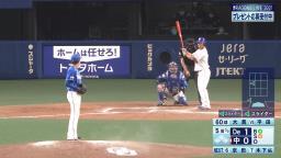 権藤博さん「円陣というのは組んでもね、ろくなことはないんですよ。言うことは『狙い球を絞れ!』とか『センター中心!』とか」 → 直後の談話「やはりしっかり狙い球を絞ってセンター中心に打ち返してもらいたい」