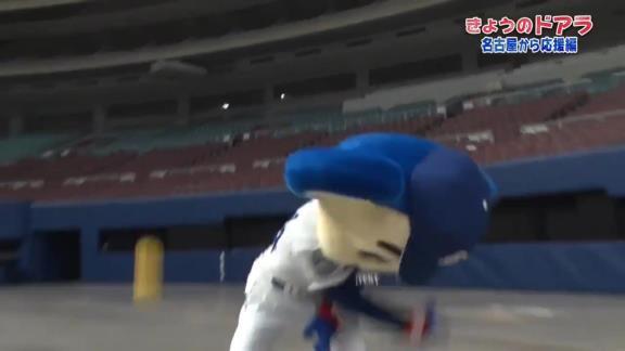 中日・ドアラ、ジャグリングに挑戦するが…?【動画】