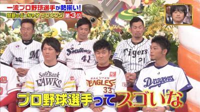 中日・又吉克樹投手、プロ野球選手になった1年目に一番驚いたことは…「過去に付き合った元カノ全員から連絡がきたこと」