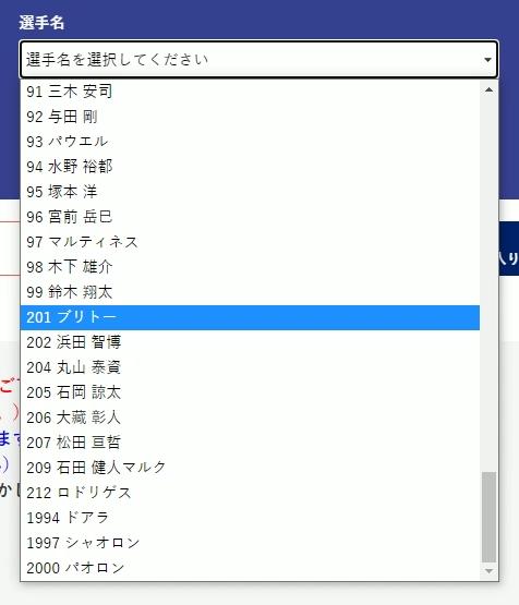 中日ドラゴンズ『オールプレイヤーズマウスカバー』がオンライン限定で発売される!