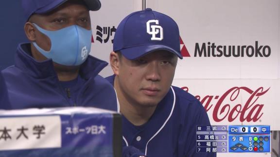 中日・大野雄大投手「我慢するしかない。点やったら負けやと思いながら投げていました。今はチームも僕もファンも我慢ですね」