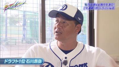 中日・与田監督「もうね、ドラフトで競合した時のクジを引かせるの、やめてもらえませんかね…」