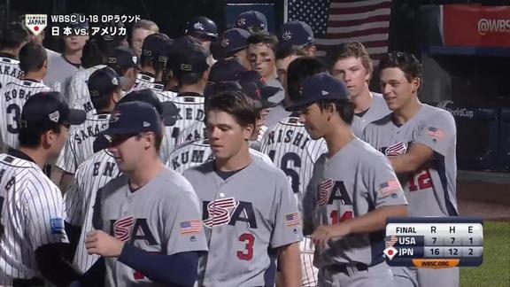野球U18高校日本代表、大会18連勝中のアメリカ代表に16-7で勝利! 日本の4番・石川昂弥は2安打3打点の活躍!【動画】