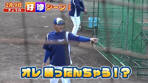 中日・福留孝介、堂上直倫&藤井淳志に足で勝利する【動画】