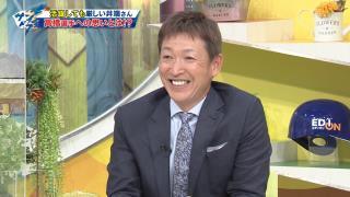レジェンド・立浪和義さん「中日・高橋周平選手はホームランを捨てて率をもっと上げていったらいいんじゃないですかね?(笑)」 高橋周平「…(笑)」