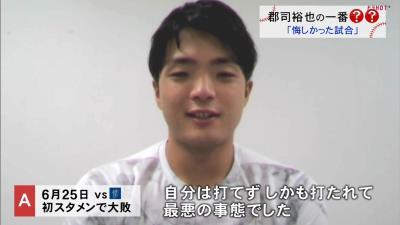 中日・武山真吾コーチ「抑えようとしすぎても逆に打たれるぞ。どんどんやりたいことをやってみろ」 郡司裕也捕手のターニングポイントとは…?