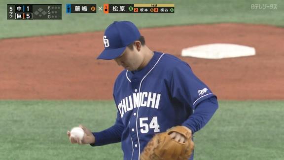中日・藤嶋健人、チームを鼓舞する
