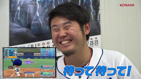 Nintendo Switchでパワプロ!【HRバトル中日篇】