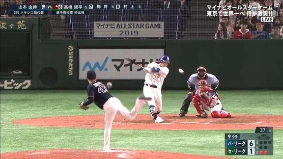中日・高橋周平、オールスター初ヒット 代打2ランの阪神・原口から「ありがとう」
