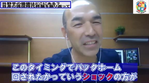 和田一浩さんが語った『79試合 打率.298 5本 26打点 OPS.750』での現役引退
