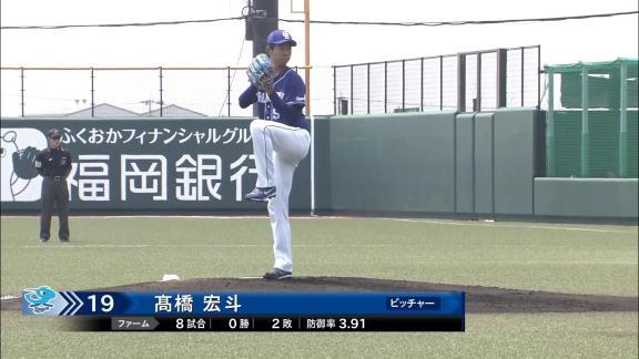 中日ドラフト1位・高橋宏斗投手「試合後、寮の自室で自分の投げている動画をまず見ました。見ていたら、すがすがしさすら感じました。こんなに打たれるピッチャーいるのかな、と」