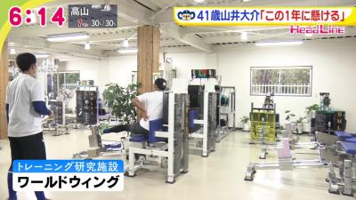 中日・山井大介投手「クライマックス、日本シリーズのあの緊張感を忘れつつある。もう一回ピリッとした中での試合をやりたい」