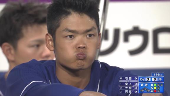 中日・根尾昂、プロ初スタメンは3打数無安打も闘志燃やす「次は絶対に打ちたいと思います」 与田監督「これからどんどん使っていきながら活躍して欲しい」