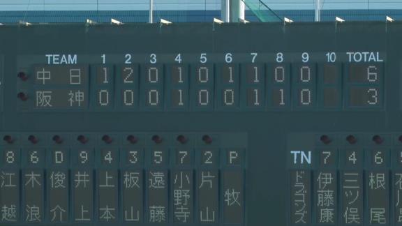10月13日(火) ファーム公式戦「阪神vs.中日」【試合結果、打席結果】 中日2軍、投打噛み合い6-3で勝利!