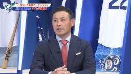 川上憲伸さんが中日先発ローテーションについて提言「先発要員は6人じゃなくて7人欲しい。打たれても2軍の調子のいい選手と入れ替えることなくロングリリーフにすべき」