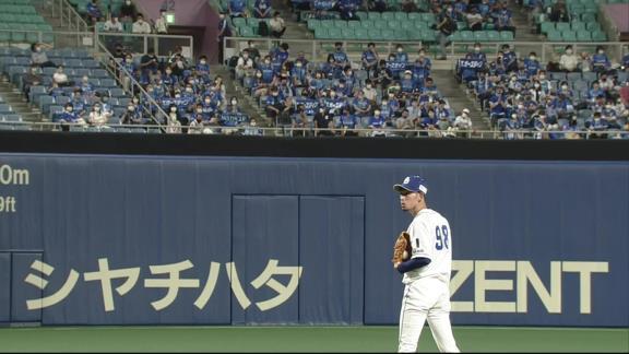 中日・又吉克樹投手から木下雄介投手へ贈っていたプレゼント『ダイバーズウォッチ』