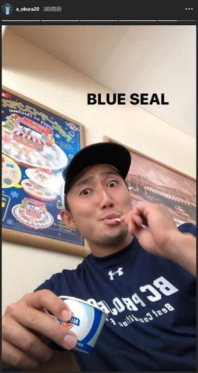 中日・藤嶋健人投手と大藏彰人投手、沖縄を満喫する