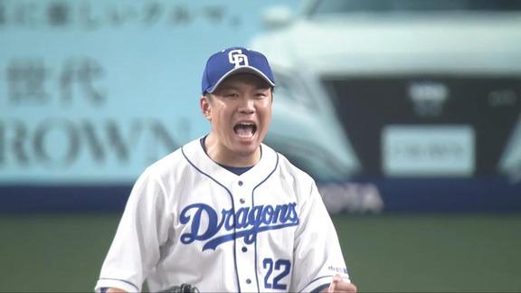 中日・大野雄大、10月12日(土)放送のセ・リーグCSファイナル第4戦のプレイヤーズゲストとして出演!