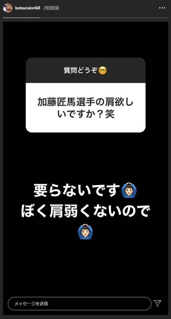 中日・桂依央利捕手がファンからの質問に回答! Q.加藤匠馬選手の肩欲しいですか? 桂「要らないです。ぼく肩弱くないので」