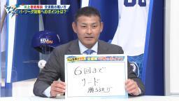 川上憲伸さん「岡野投手をイニング跨げるリリーフ陣として…」