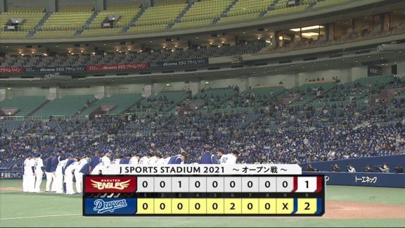 楽天・涌井秀章投手「柳を『頑張れ、頑張れ』という気持ちで見ていました」